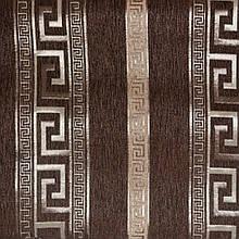 Покривало полуторна 150*200 Єгипет коричневий