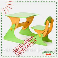 Парта детская растущая со стулом зеленая