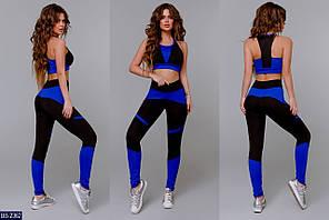 Женский костюм для фитнеса 42 44 46,электрик