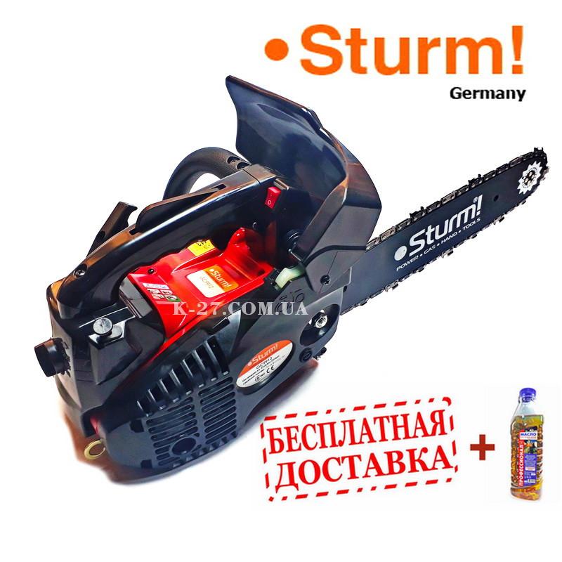 Мини бензопила Sturm GC 9912 (БЕСПЛАТНАЯ ДОСТАВКА)