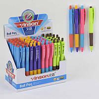 Набор шариковых ручек С 37093 (40) синяя паста /ЦЕНА ЗА УПАКОВКУ 60ШТ/ диаметр пишущего узла 1 мм