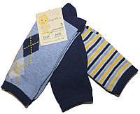 Набор носков 3пары для мальчика, OVS kids, 3209812