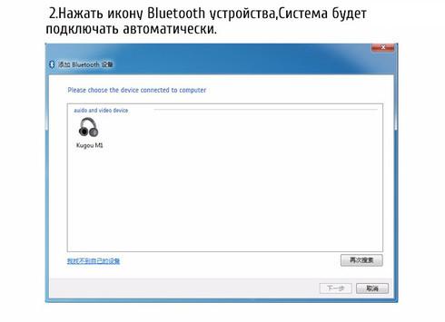 USB Bluetooth адаптер Ugreen беспроводной передатчик bluetooth 4.0 для компьютера US192 30524 Черный Установка