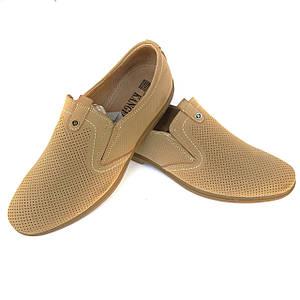 Летние туфли Kangfu без шнурков