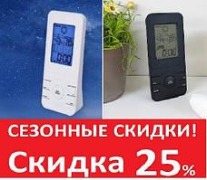 Погодная метеостанция с цифровым термометром, гигрометром и часами.