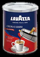Кофе молотый Lavazza Crema e Gusto Classico 250 г в жестяной банке