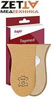 Стельки Подпяточники для коррекции длины ноги Kaps TOPMED в Днепре