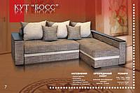 Угловой диван БОСС, фото 1
