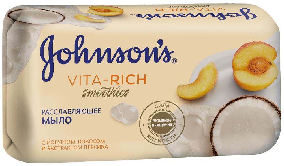 """Расслабляющее мыло """"Johnson's Body Care Vita-Rich"""" Йогурт, кокос и персик (125г.)"""