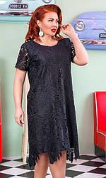 Платье большой размер 852138-4