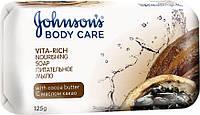 "Питательное мыло ""Johnson's Body Care Vita-Rich"" Какао (125г.)"