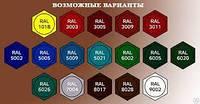 Саморез кровельный 4.8*19 (металл-дерево) цветной RAL (уп.500шт.)