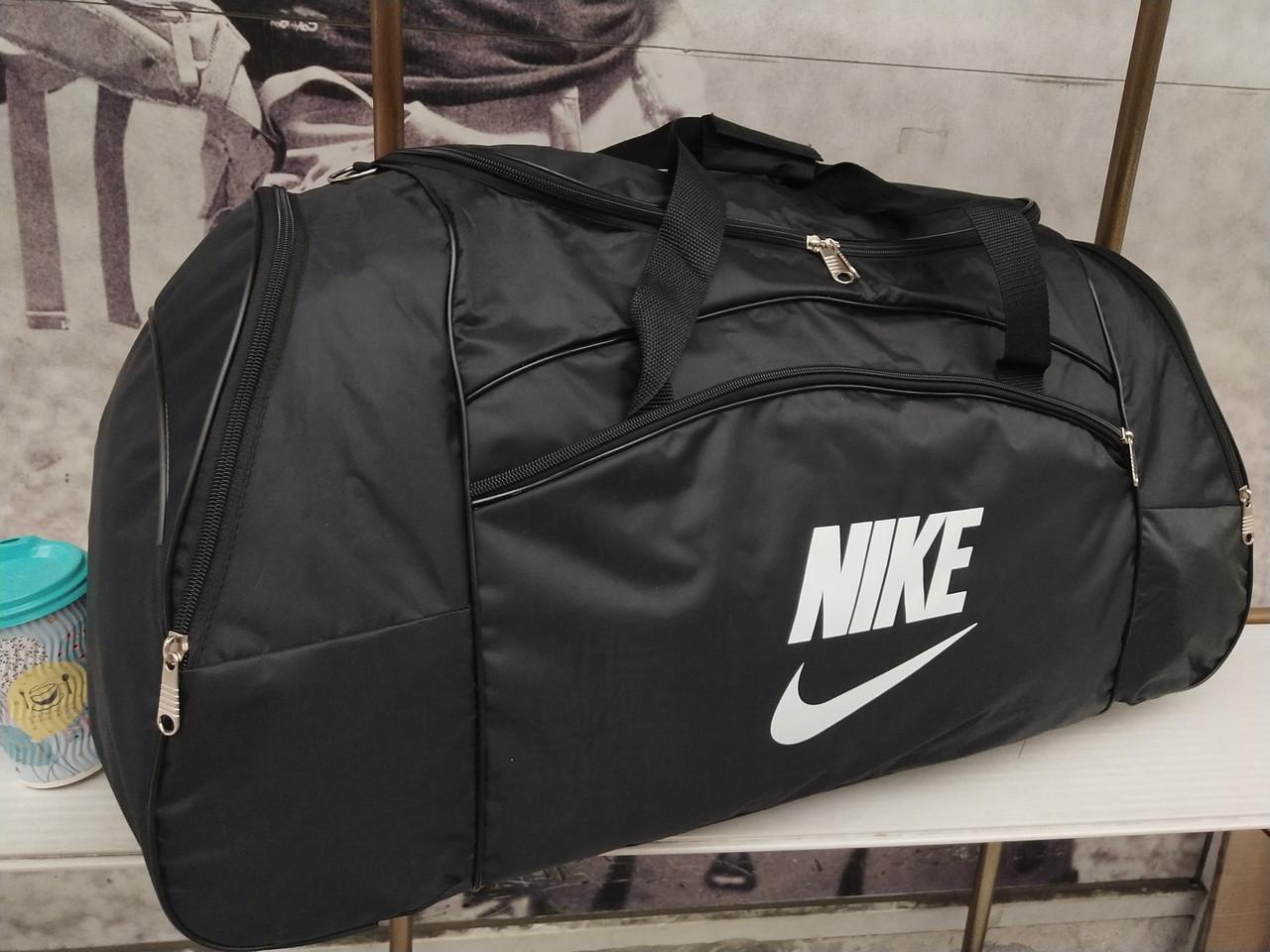 (45*78*36)Спортивна дорожня nike Дуже великий сумка для через плече тільки оптом