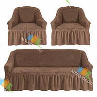 Чехлы на Диван и 2 Кресла с Оборкой Модель 202