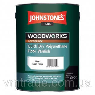 Лак акрило-полиуретановый для пола, прозрачный, быстросохнущий Джонстоун (Quick Dry Floor Varnish Glos) 5 л