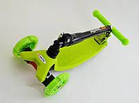 Детский складной самокат светящиеся колёса Maxi Micro Scooter