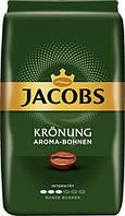 Кофе зерновой JACOBS Kronung (королевский) Германия 500 г