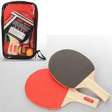 Ракетка для настольного тенниса N2 Profi MS 0224 ракетка 2 шт, шарик, чехол