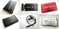 SATA Карман USB для жесткого диска 2.5 Уценка №533 Уценка! Черный