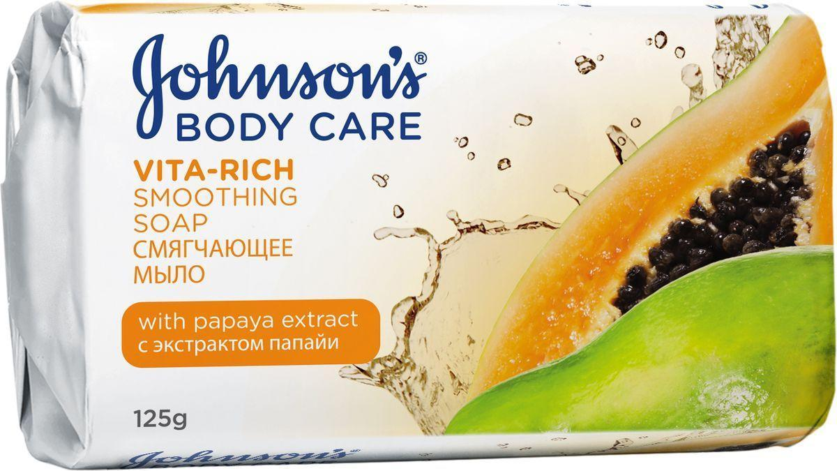 "Смягчающее мыло ""Johnson's Body Care Vita-Rich"" Папайя (125г.)"