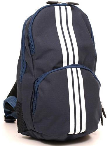 Рюкзак городской, молодежный, детский 9 л. Wallaby 153 синий