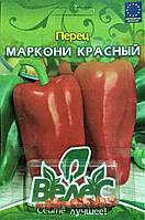 Семена Перец сладкий Маркони красный инкрустированный - 50 сем ТМ Велес