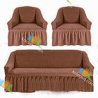 Чехлы на Диван и 2 Кресла с Оборкой Модель 210