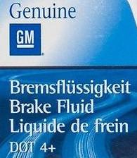 Тормозная жидкость GM Opel