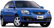 Rio II (JB) 2005-2011