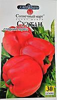 Семена Перец сладкий красный Султан - 30 семян ТМ Солнечный март