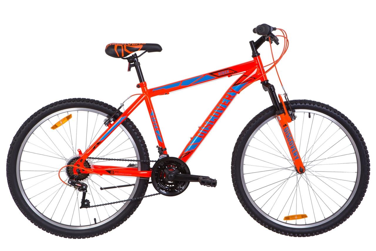 """Велосипед горный 26"""" Discovery RIDER AM Vbr 2019 (рама 13"""", оранжево-синий)"""