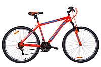 """Велосипед горный 26"""" Discovery RIDER AM Vbr 2019 (оранжево-синий)"""