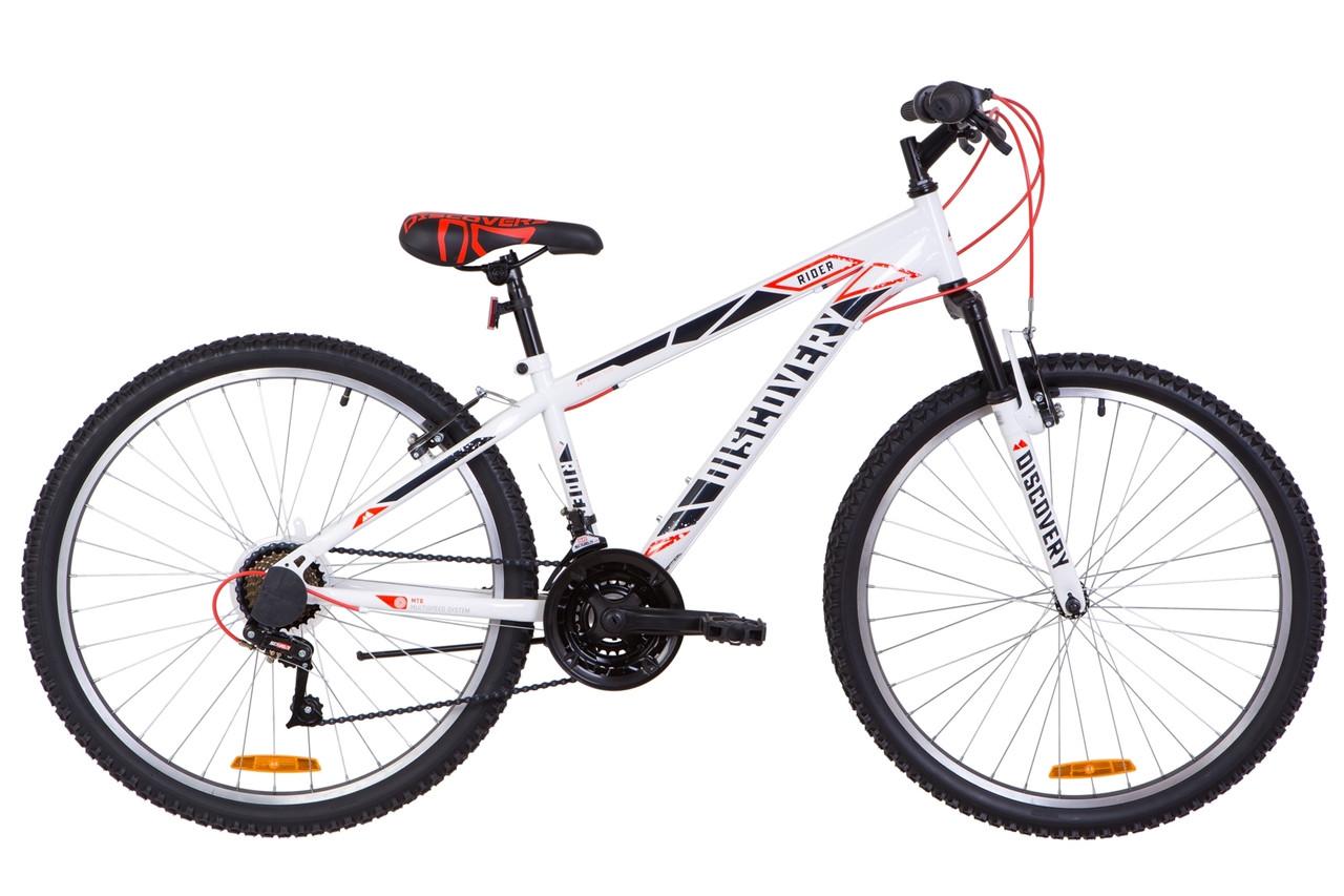 """Велосипед горный 26"""" Discovery RIDER AM Vbr 2019 (бело-красный с серым)"""