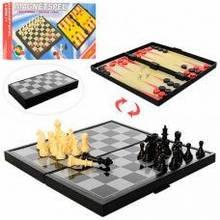 Шахматы магнитные 3в1 в кор. 24,5х12,5х3,5см. 2029 (72)