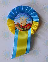 Значок Слава Україні з розеткой