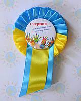 Значок День защиты детей з розеткой