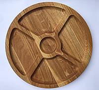 Деревянная тарелка с соусницей (менажница)