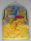 Детский игровой костюм «Macтep нa вce pуки» 9 предметов, фото 2