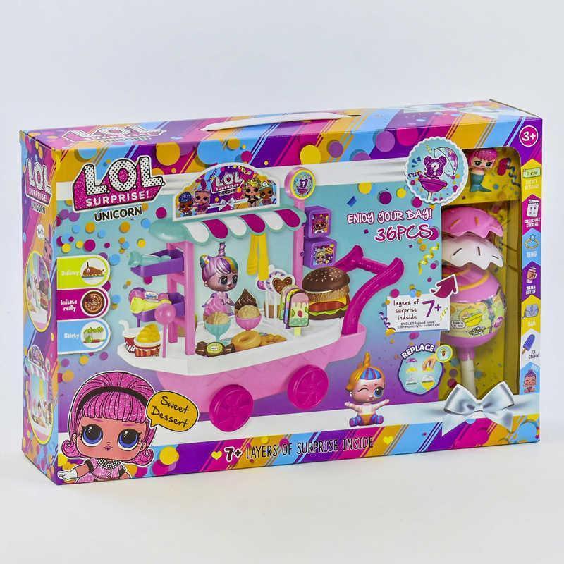 Игровой набор детский с куклами LOL и тележкой PC 2345