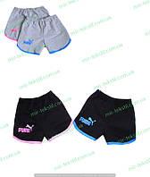 Шорты детские спортивные двухнитка с вышивкой
