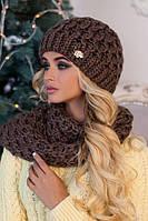 Вязанный женский теплый комплект на зиму «Эустома» (шапка и шарф-хомут)