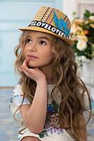 Детская федорка «Пантон»