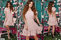 Летнее платье Фабрика моды Одесса Украина размеры: 42,44,46,48