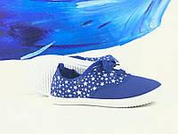 Мокасины для девочки Libang со звездами синие 25-30р.