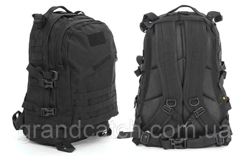 Рюкзак тактический трехдневный 40л (цвета в ассортименте)