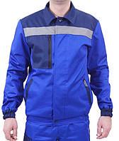 Куртка рабочая Стандарт синяя