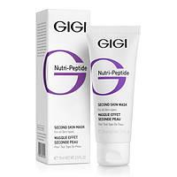 Эластичная Маска-Пилинг GIGI NUTRI-PEPTIDE  Second Skin Mask 75 ml