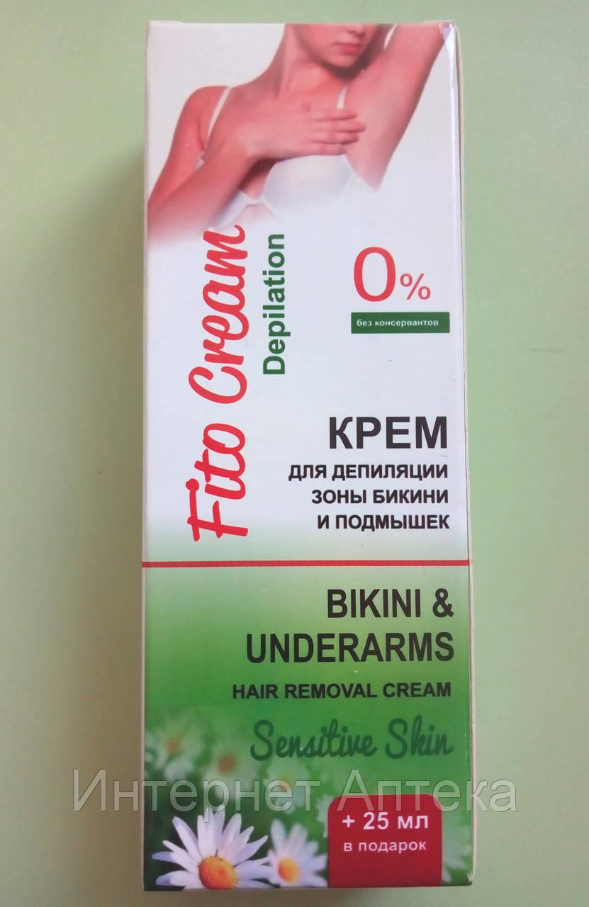 Крем для депиляции зоны бикини и подмышек Фито крем депилейшн -Fito Cream Depilatio