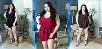 Купальник платье на пышных женщин, с 48-98 размер, фото 1