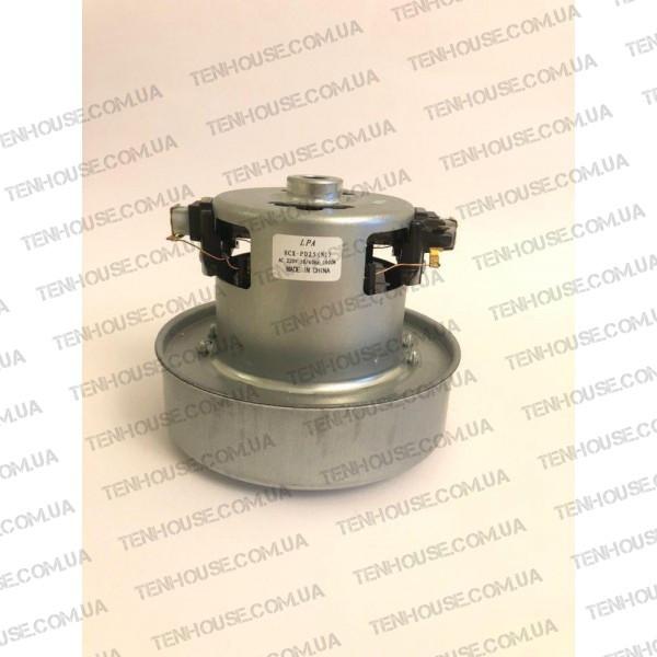 Двигатель пылесоса LG HCX-PD25 (N1) 1400W